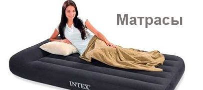 Matras%20intex%2066767-500x500.jpg